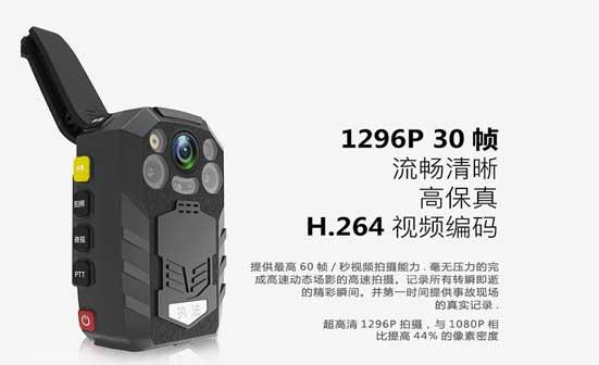 DSJ-X9是深圳市土星电子有限公司的一款单警执法记录仪,是4G执法记录仪的执法仪品牌厂家